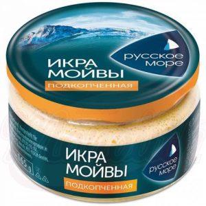 Kavijar-krema Capelina dimljena 165g ➤ namaz ➤ konzervirana riba