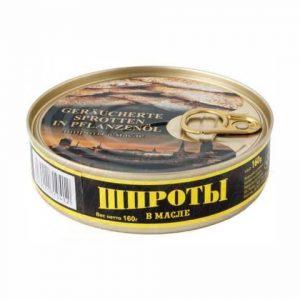 Šproti / Papaline u ulju konzervirana riba