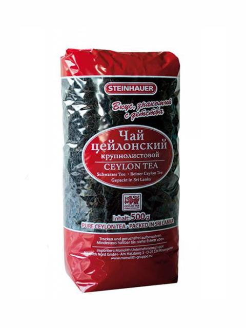 Čaj Ceylon crni u rinfuzi