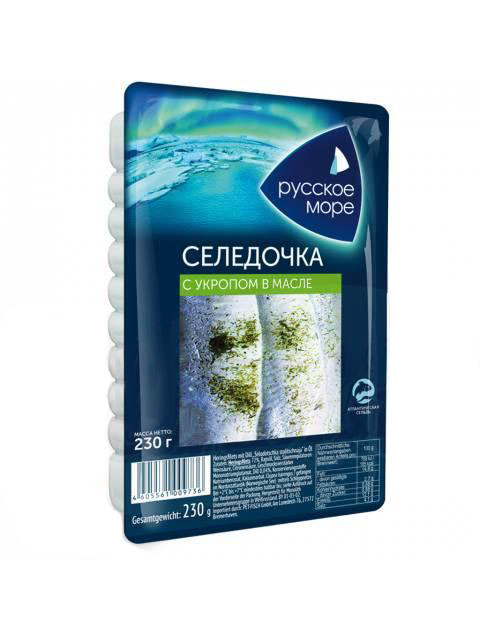 "Haringa ""Rusko more"" sa koprom 230g"