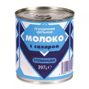 Kondenzirano mlijeko / Sgušjonka