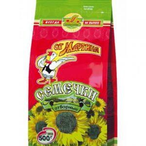 Sjemenke od suncokreta 500g