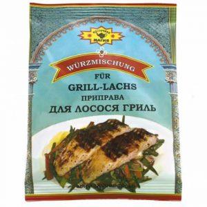 Začin za lososa grill