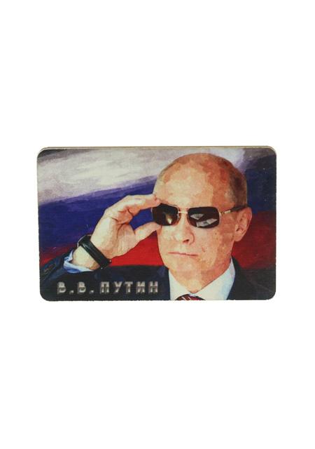 "Magnet ""Putin"" sa zastavom"