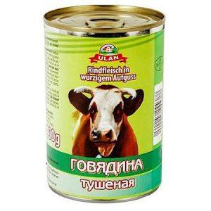 Goveđe meso konzervirano 400g