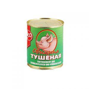 Svinjsko meso konzervirano 800g