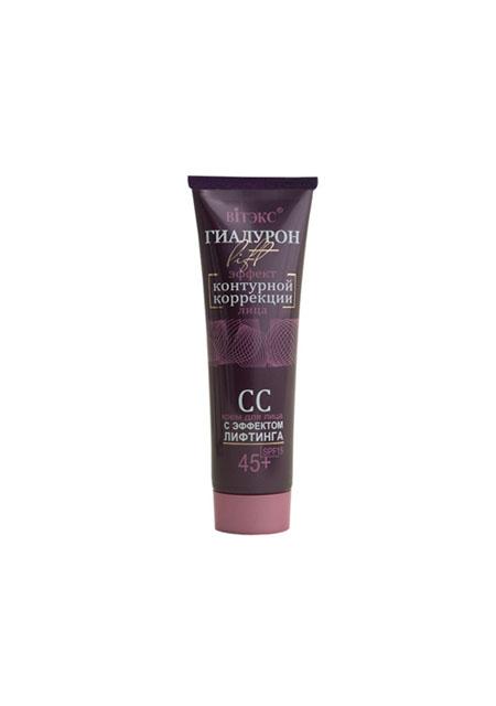 CC krema lifting za lice sa hijaluronskom kiselinom