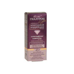 Serum za lice sa hijaluronskom kiselinom