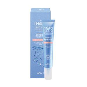Aktivni koncentrat za lice i kapke Hidratacija maksimalna