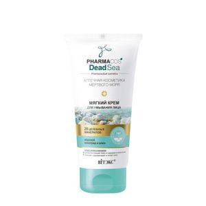 Krema za pranje lica s mineralima Mrtvog mora lagana