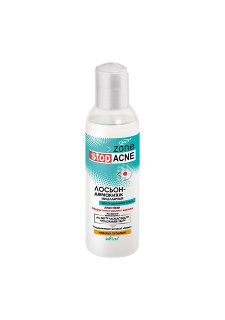 Losion za uklanjanje šminke Antibakterijski