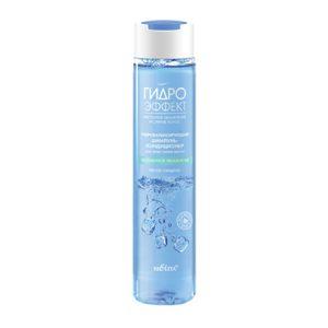 Šampon-regenerator Hidratacija apsolutna