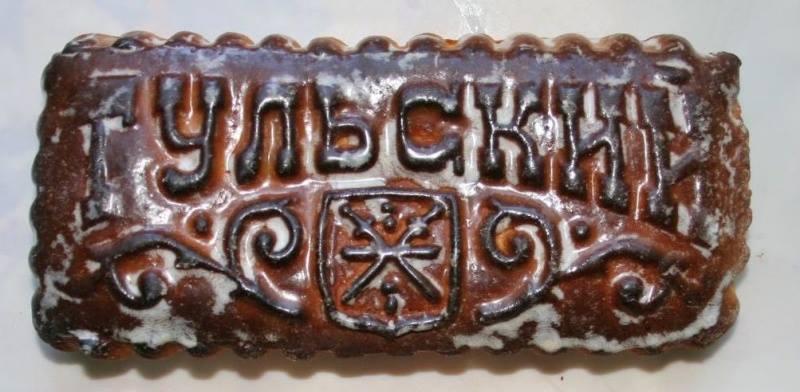tulskije-prjaniki