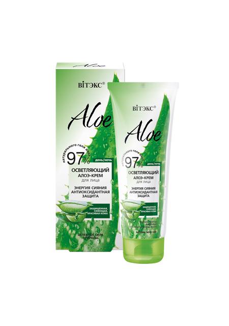 """Krema za lice Antioksidacijcka zaštita """"Aloe 97%"""""""