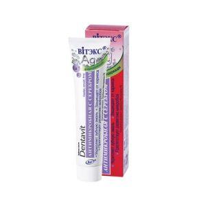 Pasta za zube Dentavit antimikrobna sa srebrom sa fluoridom