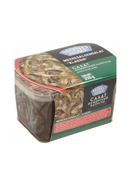 Morski kupus / Morske alge gotova salata 350g