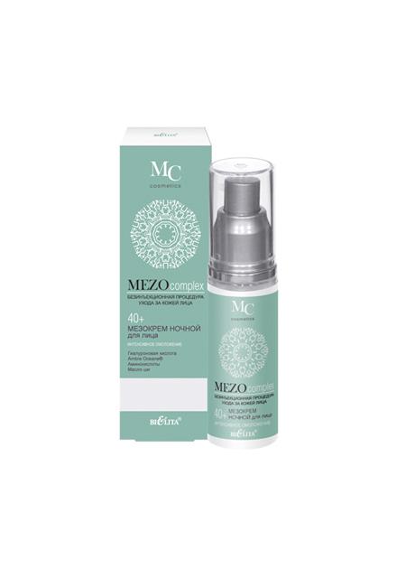 Krema noćna za lice Intenzivno pomlađivanje MEZOcomplex