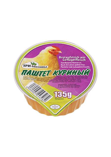 Pašteta od kokoša