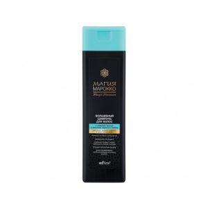Šampon za kosu Magični s glinom Gassul i uljem crnog kumina