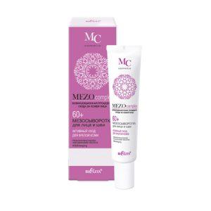 Serum za lice Aktivna njega zrele kože MEZOcomplex