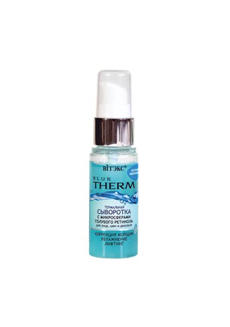 Serum za lice Termalni mikrosfere plavog retinola