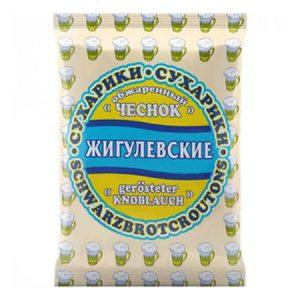 Krekeri raženi s češnjakom