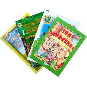 Knjige dječje za čitanje na ruskom jeziku A4 fleksibilna korica