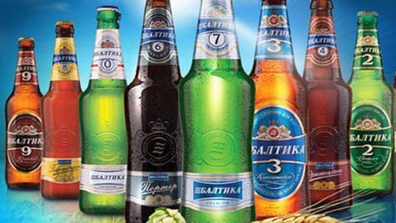 """Pivo """"Baltika"""" u čemu je razlika između """"brojkama""""?!"""
