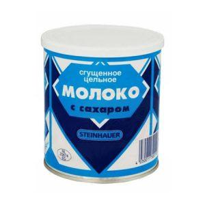Kondenzirano mlijeko 1000g