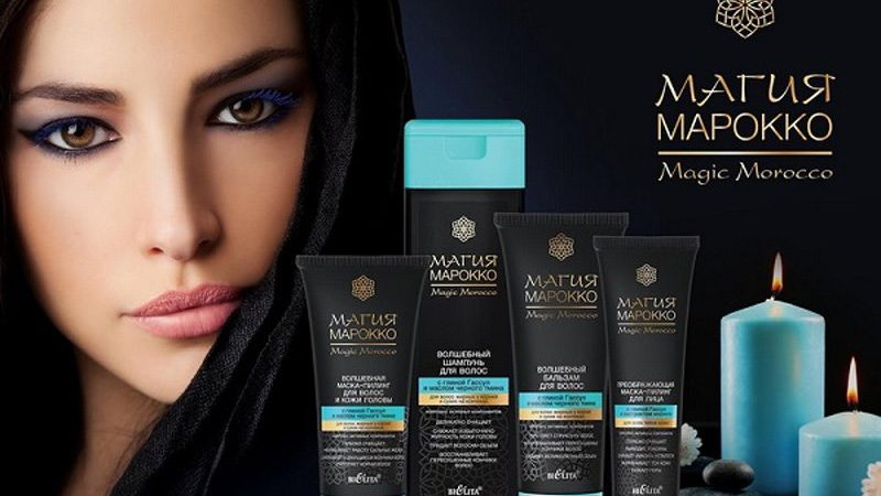 "Linija ""Magija Maroka"" temelji se na marokanskoj glini Gassul"