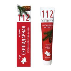 Krema Terpentinska / Skipidarnij 45g