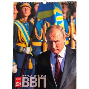 """Kalendar """"Putin"""" 2020"""