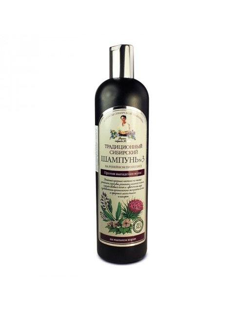 Šampon s propolisom čička
