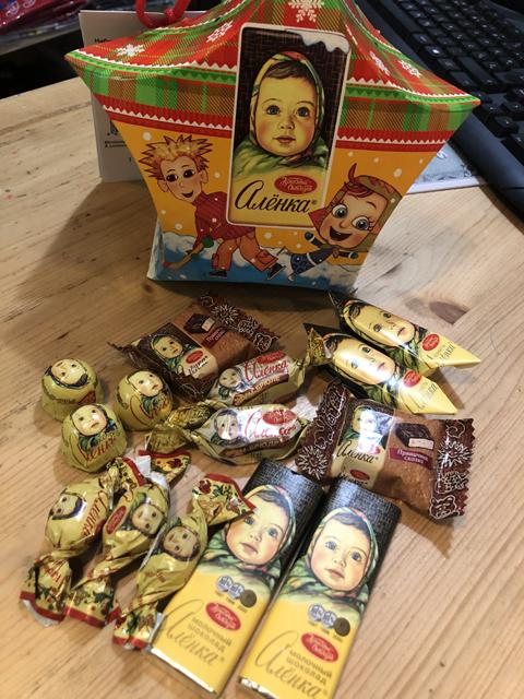 """Aljonka"" set bombona"