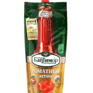 """Umak """"Baltimor"""" od rajčice"""
