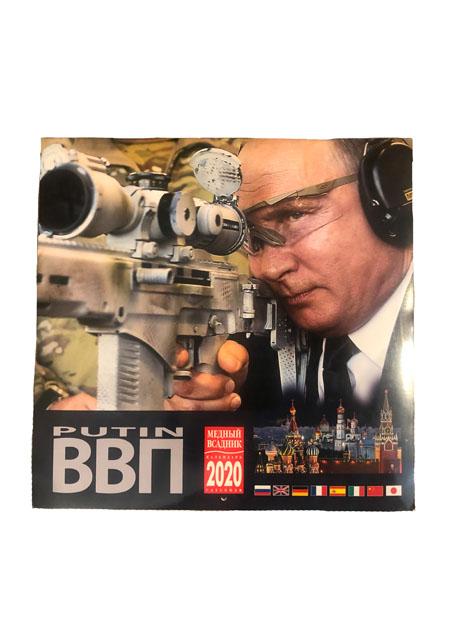 """Kalendar """"Putin"""" 2020 - 29x29,50cm - var.1"""
