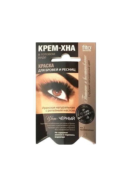 Kana / Henna krema boja za obrve i trepavice prirodna biljna, crna