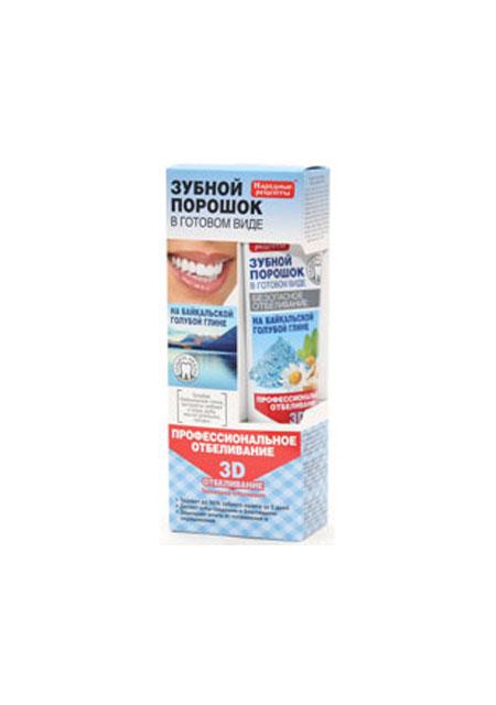 """Prah za zube od Bajkalske plave gline """"3D Izbjeljivanje"""""""