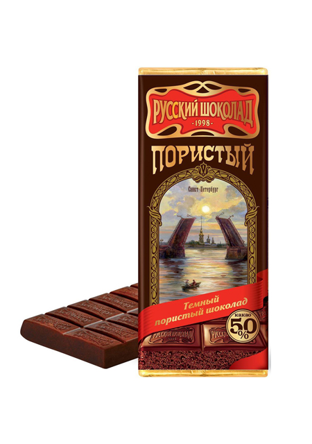 """Čokolada """"Ruska"""" tamna"""