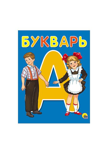 """""""Bukvarj"""" knjiga"""