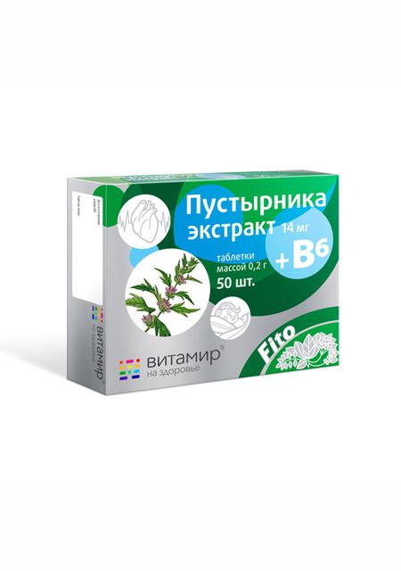 Srčenica biljka u tabletama