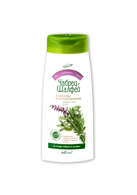 "Šampon-obnavljanje ""TIMIJAN i KADULJA"""