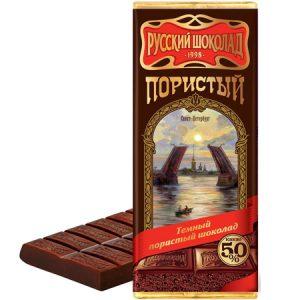 """Čokolada """"Ruska"""" tamna sa mjehurićima"""