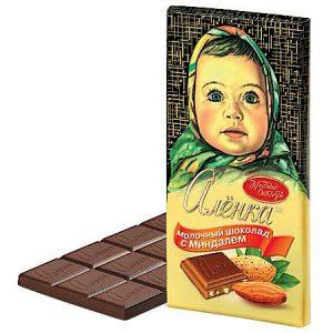 Čokolada Aljonka sa bademom