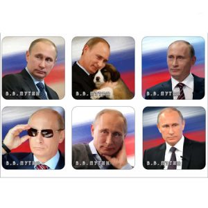 """Podmetači za čaše """"Putin"""" 6 komada 9X9cm"""