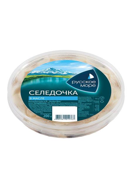 """Haringa slabo slana """"Rusko more"""" file u komadićima"""