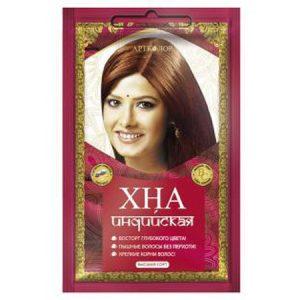 Kana / Henna za kosu indijska prirodna