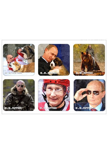"""Podmetači za čaše """"Putin"""""""