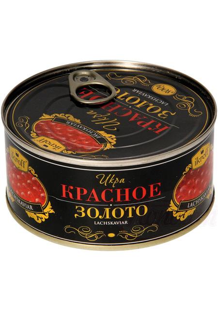 Kavijar crveni losos / gorbuša Crveno Zlato 300g
