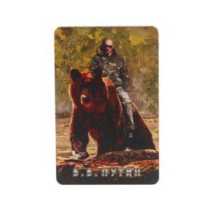 "Magnet ""Putin"" s medvjedom"
